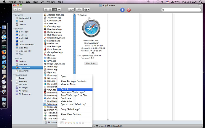 QUESTEK-6400-8400-Safari-MacOS-Apple-02